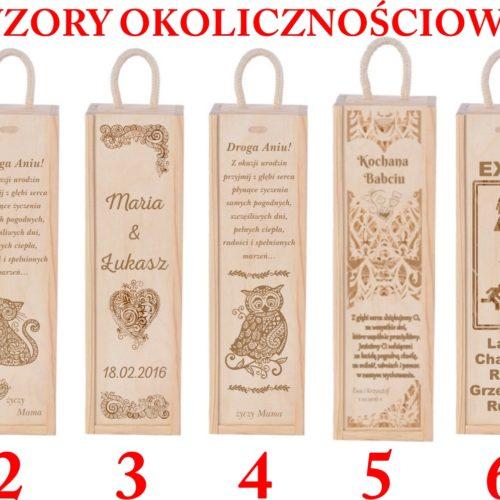 drewniana-skrzynka-drewnianaskrzynka-grawerowana-skrzynka
